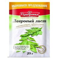 Ukrainian Soups & Stocks Prypravka Bay Leaf
